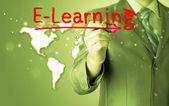 E ラーニングの概念 — ストック写真