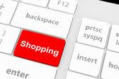 Winkelen enter knop toets op witte toetsenbord — Stockfoto
