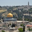 The roofs of ancient Jerusalem — Stock Photo