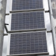 Stock Photo: Solar battery panels
