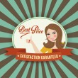 Stock Photo: Retro illlustration with a woman and best price message