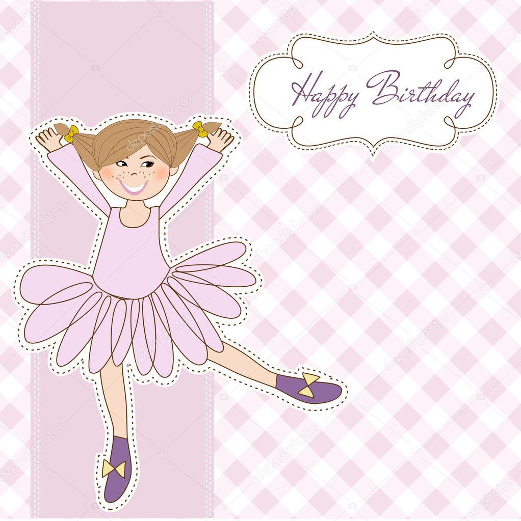 Поздравления с днем рождения для женщины танцовщицы