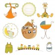 New baby items set — Stock Vector #37862201