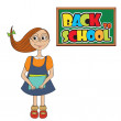 Schoolgirl — Stock Vector #38113835