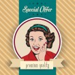 Happy woman, commercial retro clipart illustration — Stock Photo #38643735