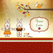 Easter greetings card — Stock Vector #39115359