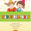 Kids celebrating birthday party — Stock Vector