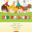 Kids celebrating birthday party — Stock Vector #39754437