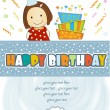 Stock Vector: Birthday party