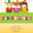 Vector de stock : Kids celebrating birthday party