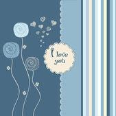 我爱你-张情人节卡片 — 图库矢量图片