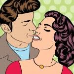 Pop Art KIssing Couple — Stock Vector #41244723