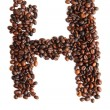 Stock Photo: H - alphabet from coffee beans