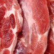 Fresh raw steak meat - Stock Photo