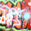 Graffiti background (street art) — Stock Photo