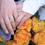 Wedding background — Stock Photo #2791358