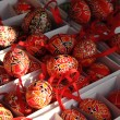 Stock Photo: Color easter eggs (czech tradition)