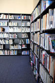 Small library  — Stock Photo