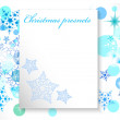 Christmas background with snowflakes — Stock Vector #7641771