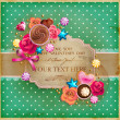 Valentine Day vintage frame for your text - Stock vektor