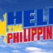 Stock Photo: Help Philippines