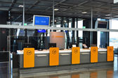 Lufthansa Boarding Gate — Stock Photo