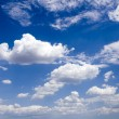 Foto de Stock  : Clouds