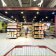 Shopping at the supermarket - Foto Stock