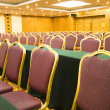 Royalty-Free Stock Photo: The spacious meeting room