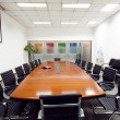 Modern office interior Boardroom — Stock Photo #18962907