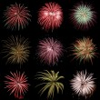 Stock Photo: Firework