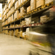 Large warehouse perspective - Stock Photo