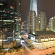 Stock Photo: Night Scene of Beijing