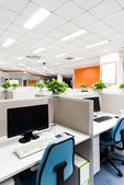Office work place — Stock Photo