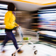 Stock Photo: Shopping at supermarket,motion blur