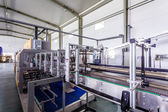 пьет завод в китае — Стоковое фото