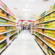 Stock Photo: Empty supermarket aisle,motion blur