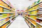 Empty supermarket aisle,motion blur — 图库照片
