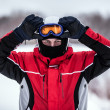 Stock Photo: Min ski suit
