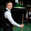 Portrait of a young professional player before playing snooker. Billiards — Stock Photo