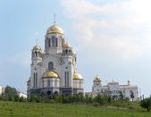 Church on the blood. Ekaterinburg — Stock Photo
