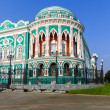 Panorama of Sevastyanov mansion. House of unions. Ekaterinburg — Stock fotografie