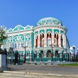 Panorama of Sevastyanov mansion. House of unions. Ekaterinburg — Stock Photo