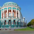 Panorama of Sevastyanov mansion. House of unions. Ekaterinburg — Stockfoto