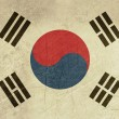 Grunge South Korea flag — Foto Stock