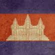 Stock Photo: Grunge CambodiFlag