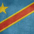 Grunge Democratic Republic of Congo — Stock Photo