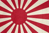 Alférez de marina de guerra japonesa grunge — Foto de Stock