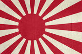 Grunge Japanese Navy Ensign — ストック写真