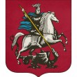 Grunge Moscow coat of arms — Stock Photo